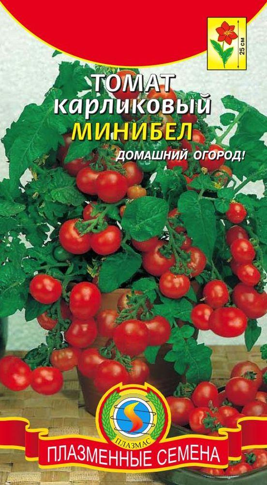 Томаты - минибел (карликовый) для выращивания на балконе - ц.